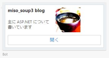 f:id:miso_soup3:20170730154315p:plain