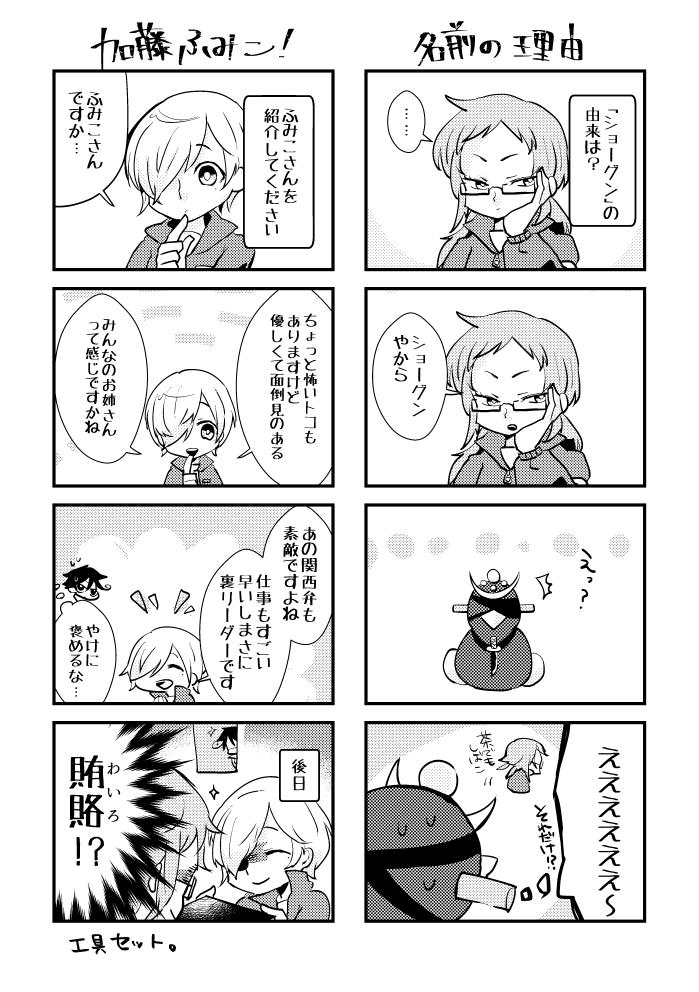 f:id:miso_t:20171017072102p:plain
