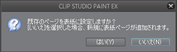 f:id:miso_t:20171019075721p:plain