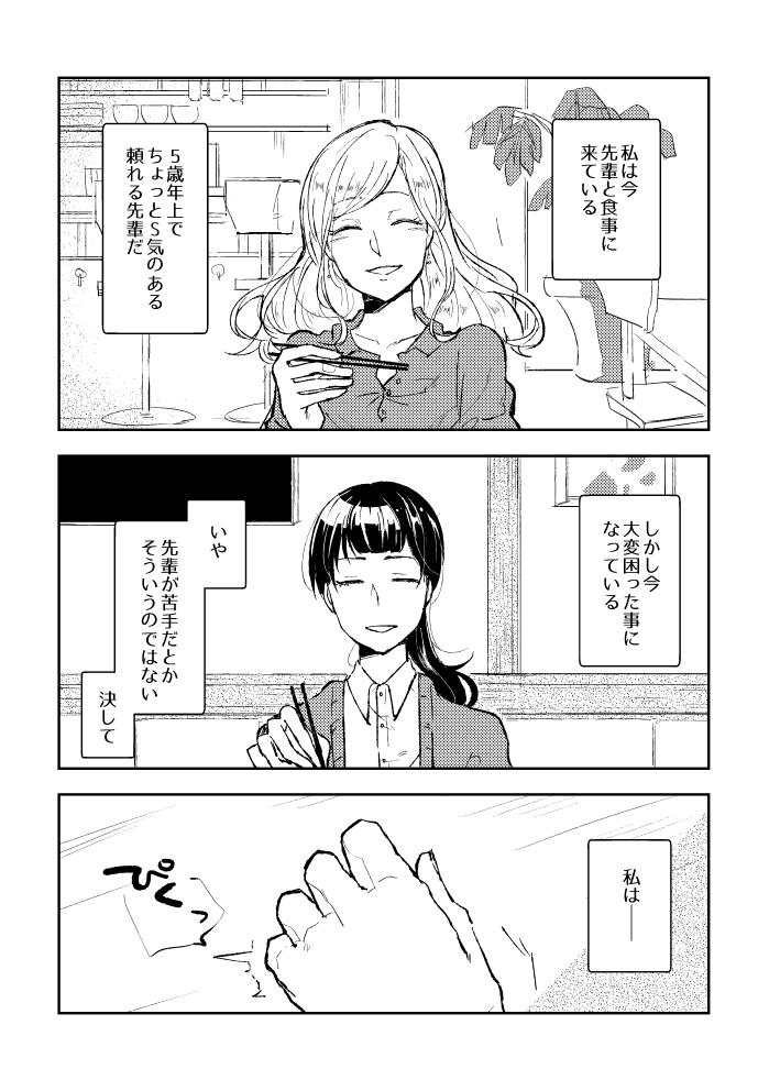 f:id:miso_t:20180928121808j:plain