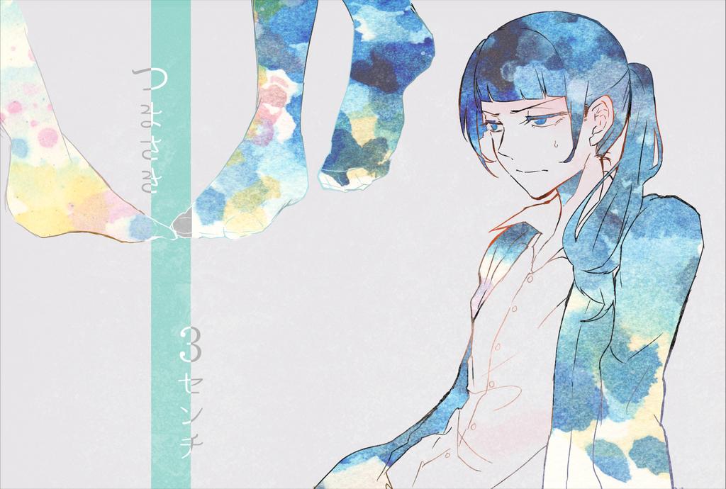 f:id:miso_t:20180928122144j:plain