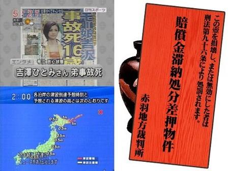 f:id:misocha:20070113152336j:image