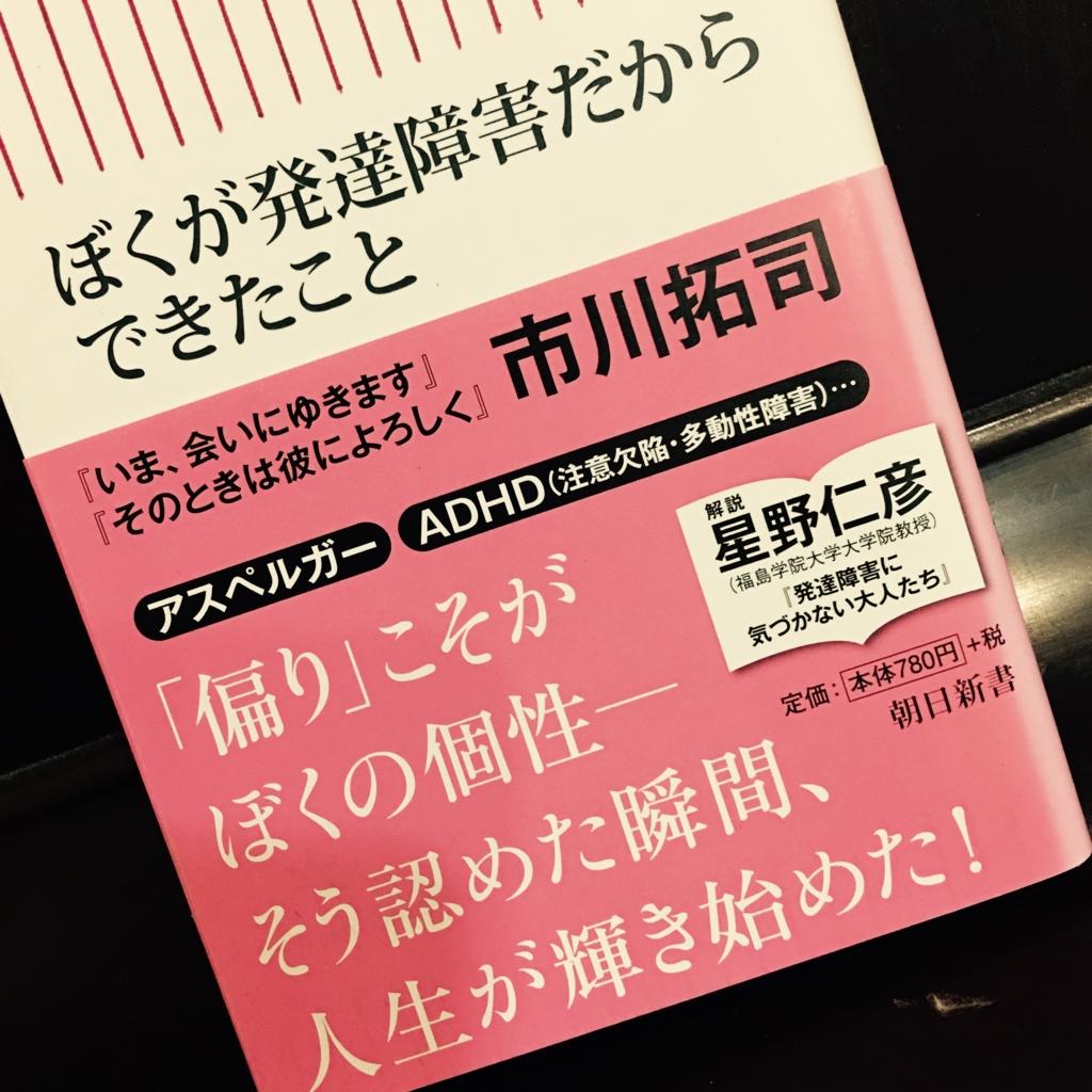 f:id:misochaduke:20170503205850j:plain