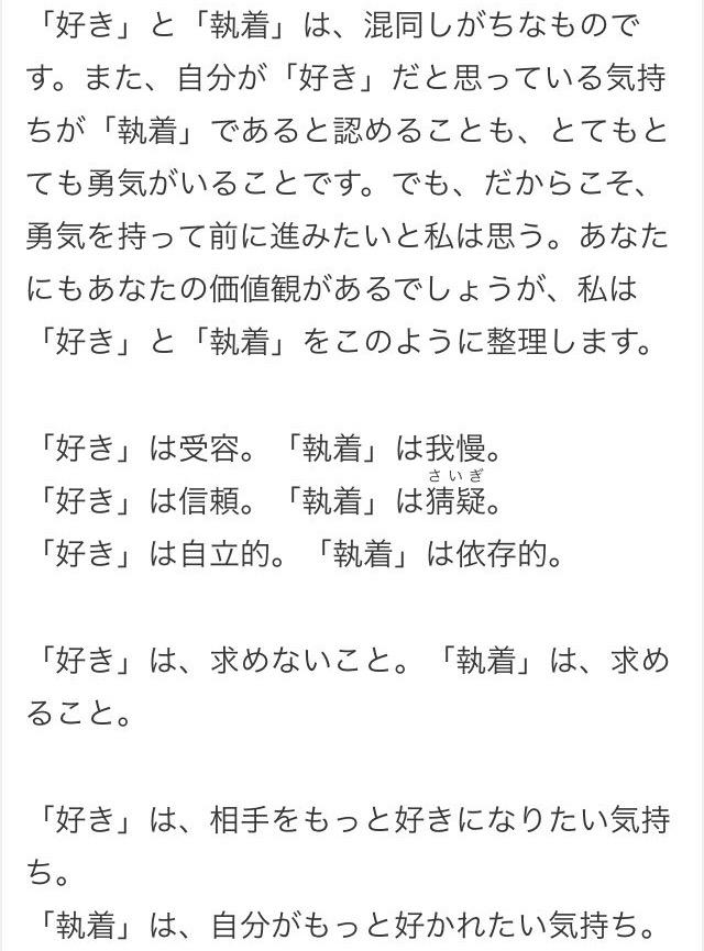 f:id:misochaduke:20170922181622j:plain