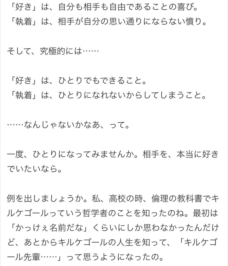f:id:misochaduke:20170922181633p:plain