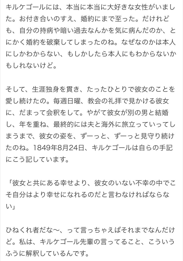 f:id:misochaduke:20170922181644p:plain