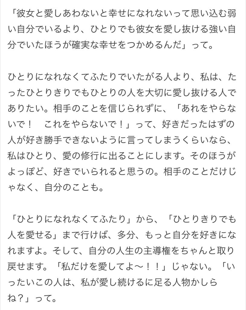 f:id:misochaduke:20170922181656p:plain