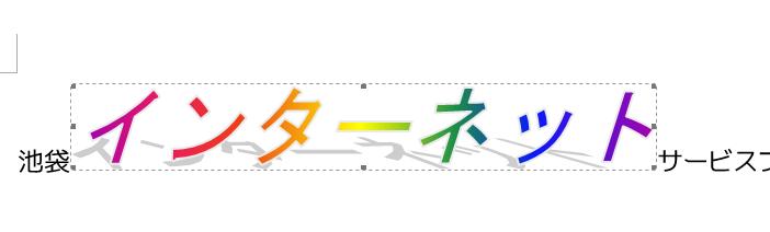 f:id:misodengaku:20150901164329p:plain