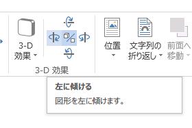 f:id:misodengaku:20150901165149p:plain