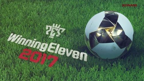 winning-eleven-2017_1