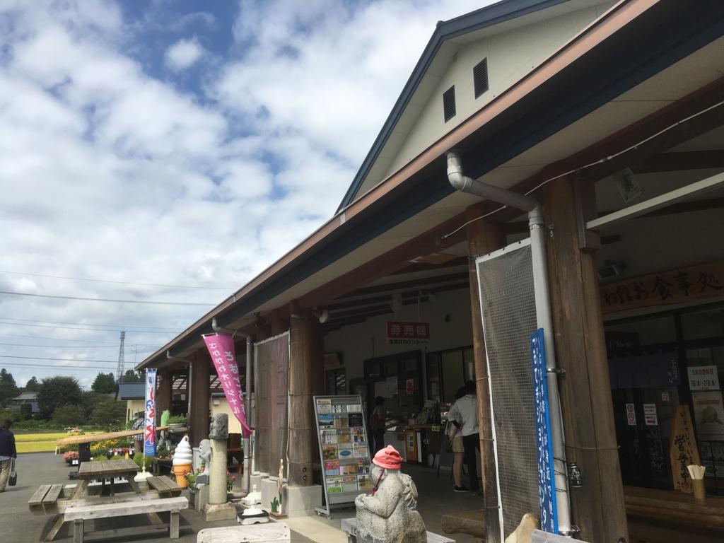 f:id:misohara-seedplan:20160921233816j:plain