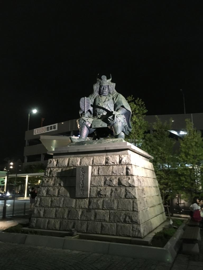 f:id:misohara-seedplan:20160926200804j:plain