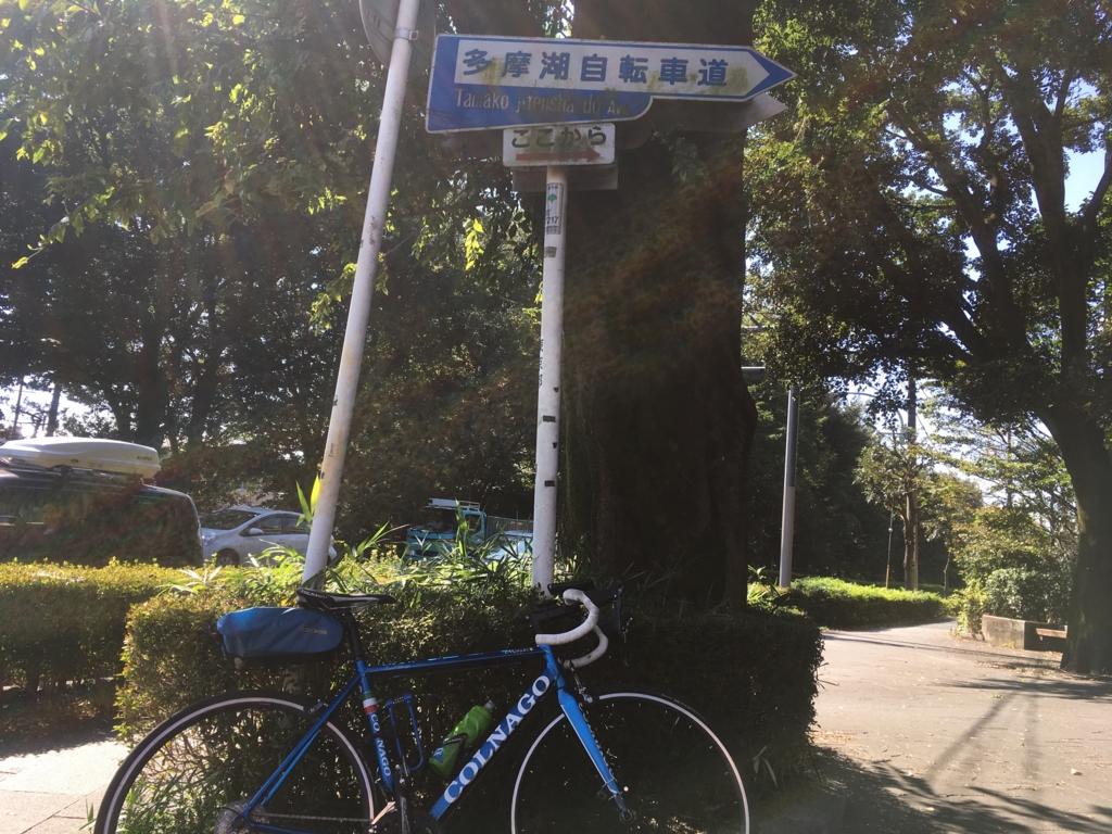 f:id:misohara-seedplan:20161016221226j:plain