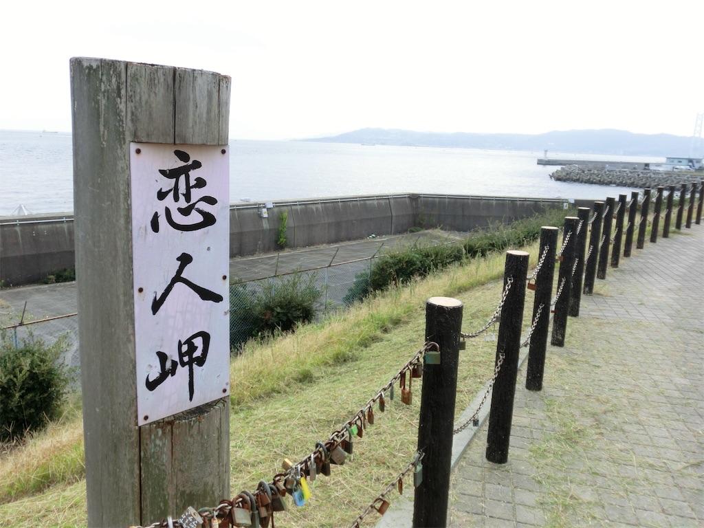f:id:misoharu:20170210223411j:image
