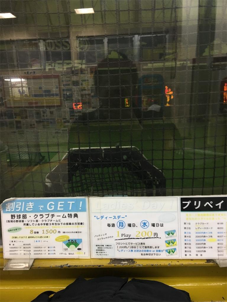 f:id:misoharu:20170416151616j:image