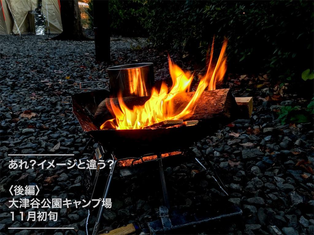 f:id:misojicamp:20190104215844j:image