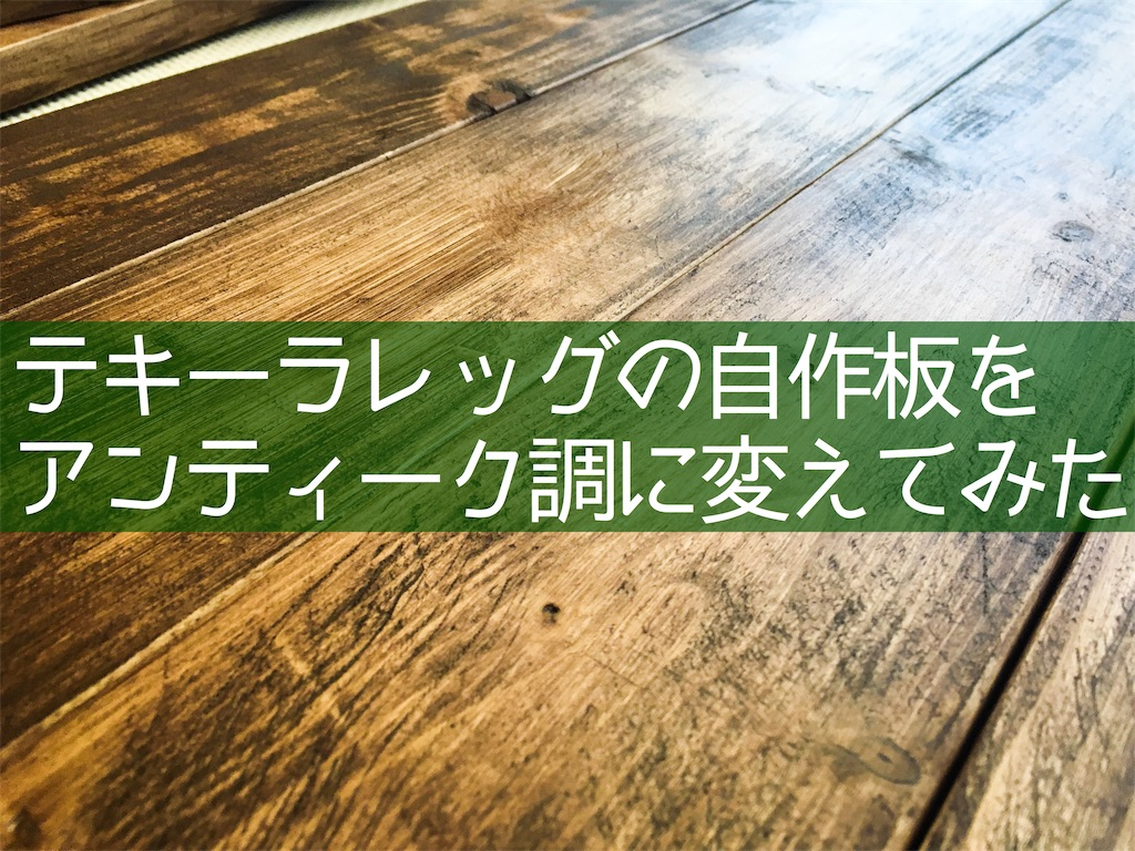 f:id:misojicamp:20190128185135j:image