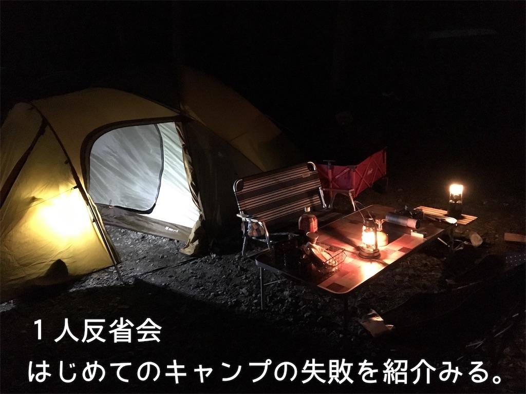 f:id:misojicamp:20190202193614j:image