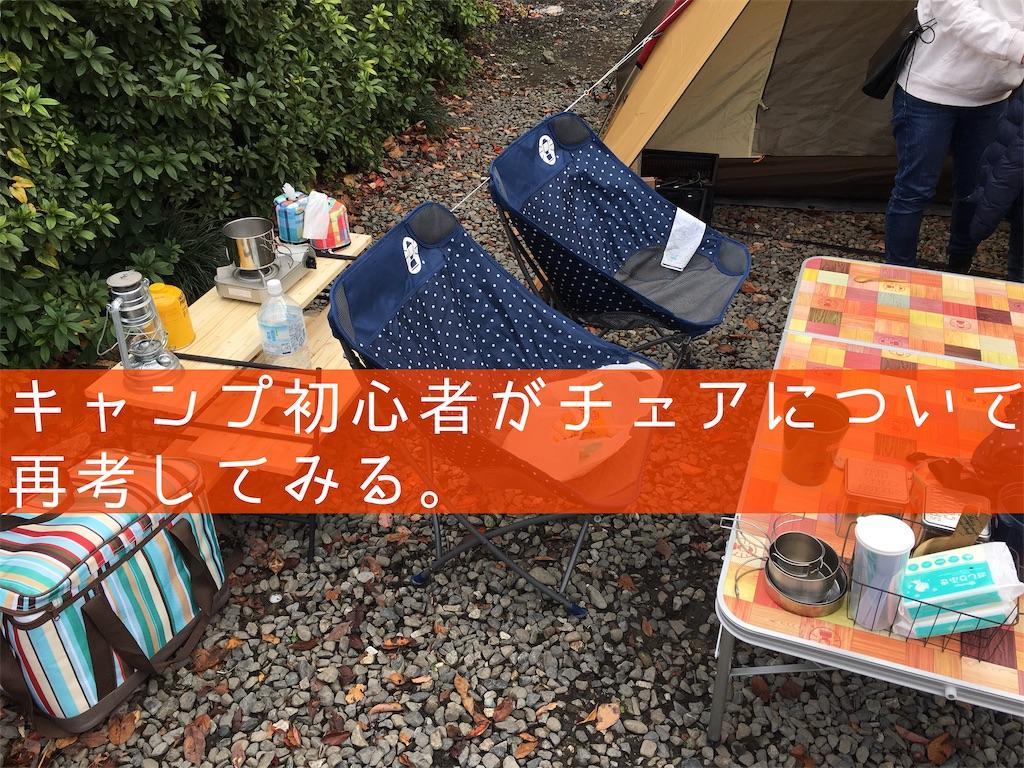 f:id:misojicamp:20190203223615j:image
