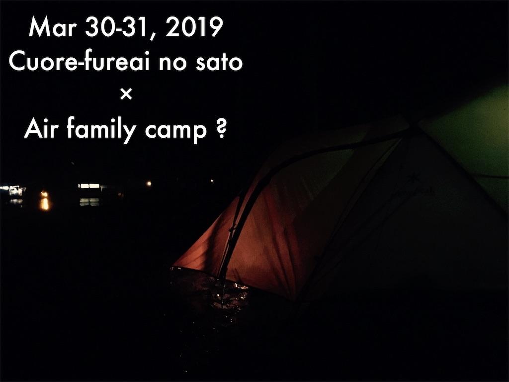 f:id:misojicamp:20190616133703j:image