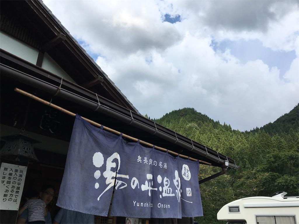 f:id:misojicamp:20190812221319j:image