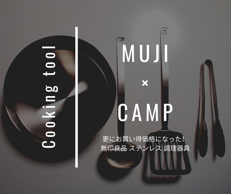 f:id:misojicamp:20191010181020p:image