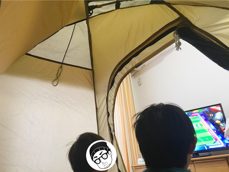 f:id:misojicamp:20191012212119j:image