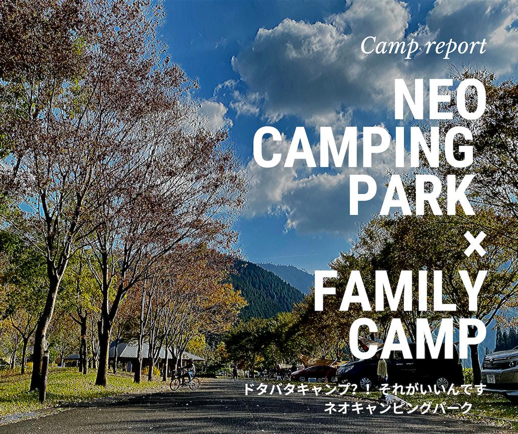 f:id:misojicamp:20191103231426p:image