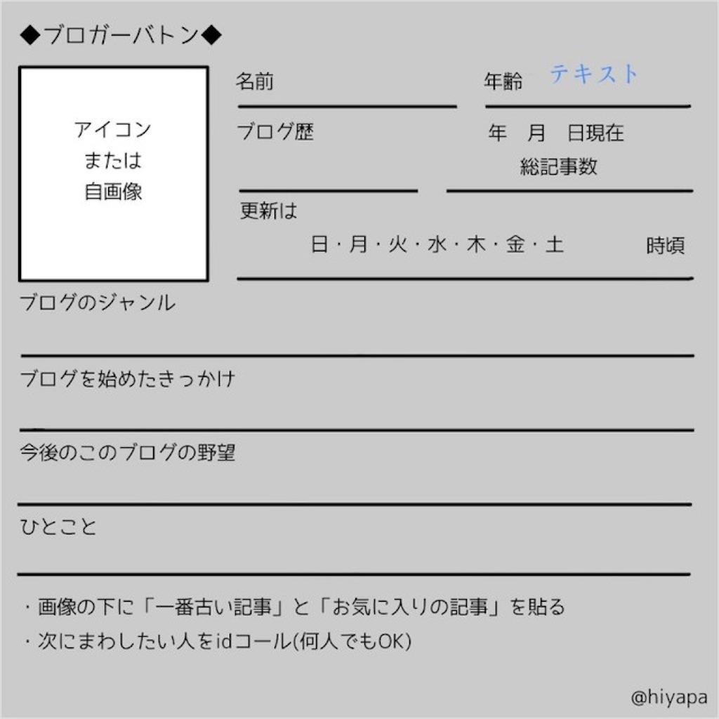f:id:misojicamp:20200720081302j:image