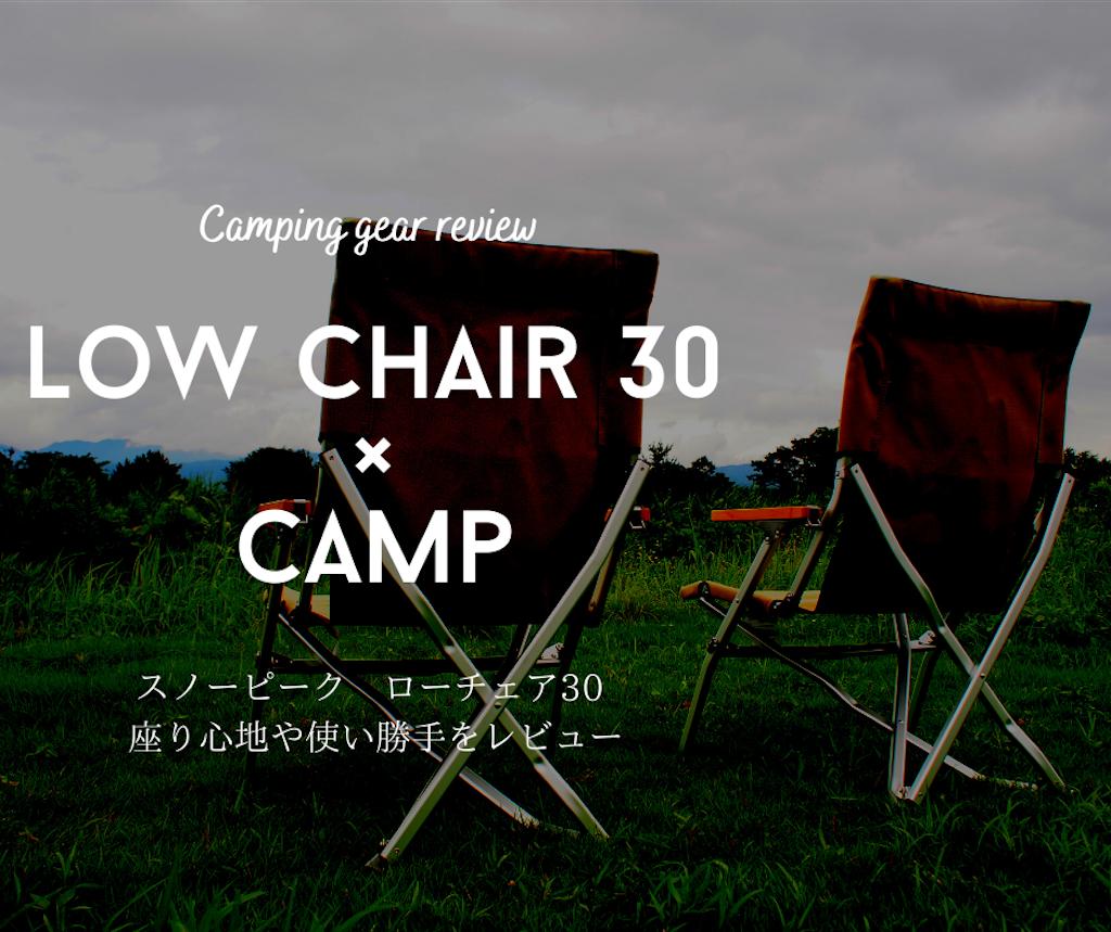 f:id:misojicamp:20200725134441p:image