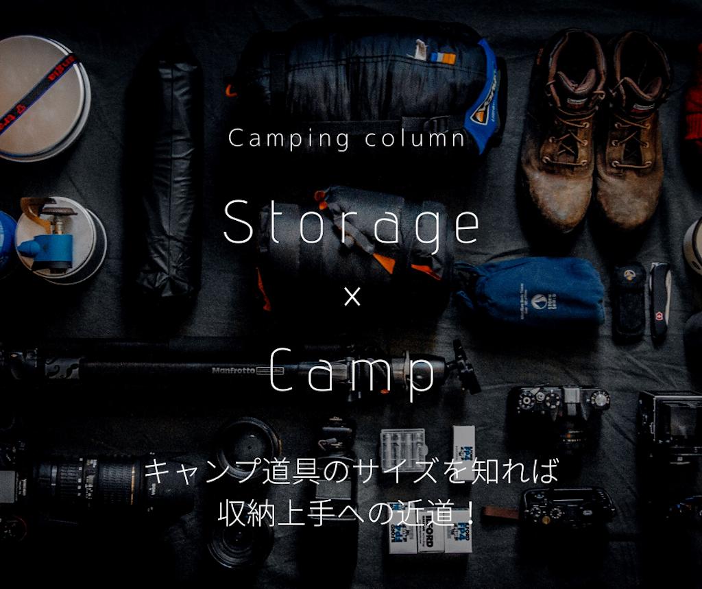 f:id:misojicamp:20200802180913p:image