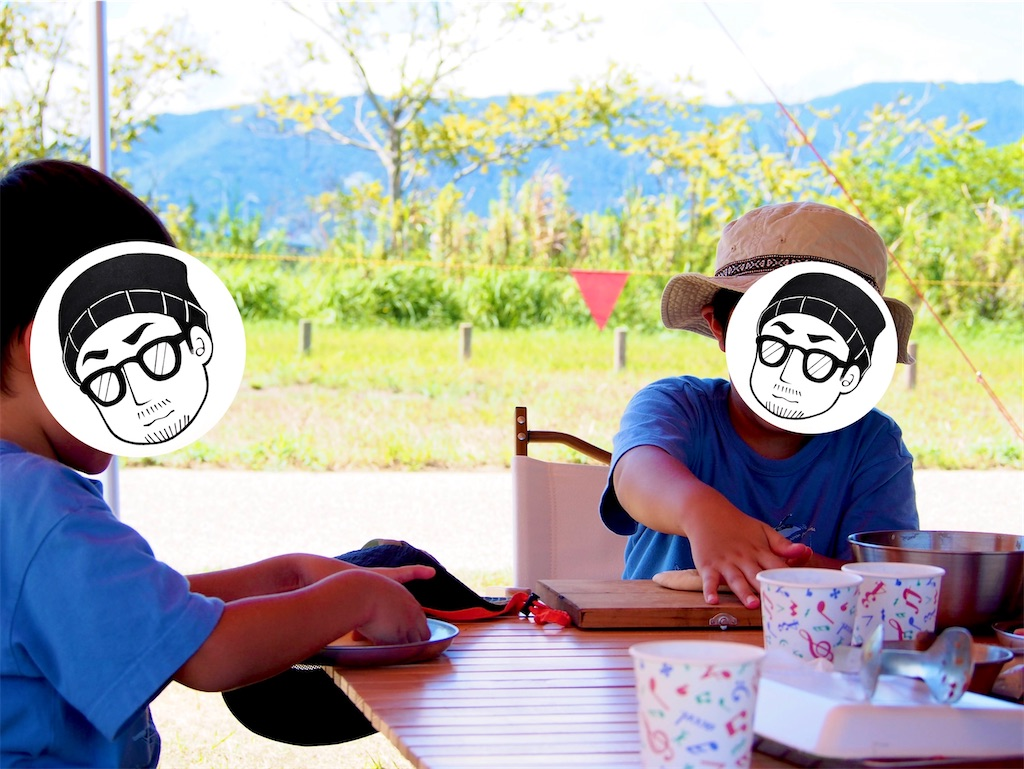f:id:misojicamp:20200917212101j:image