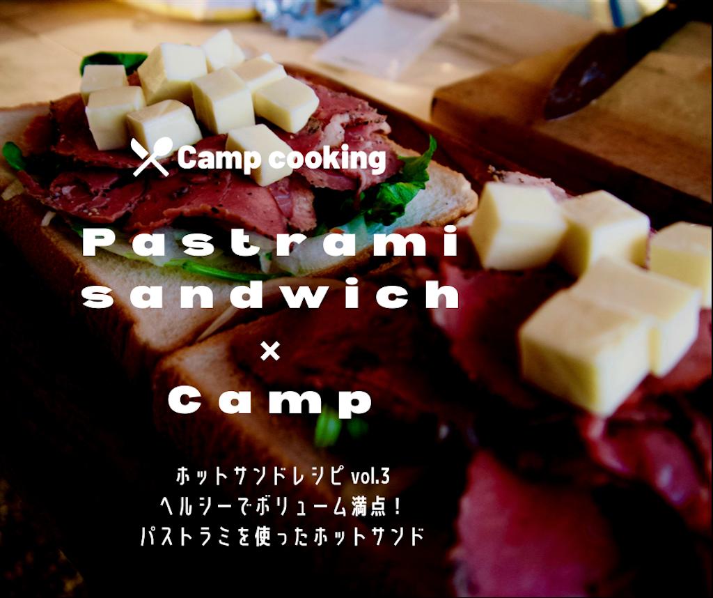 f:id:misojicamp:20201227003503p:image