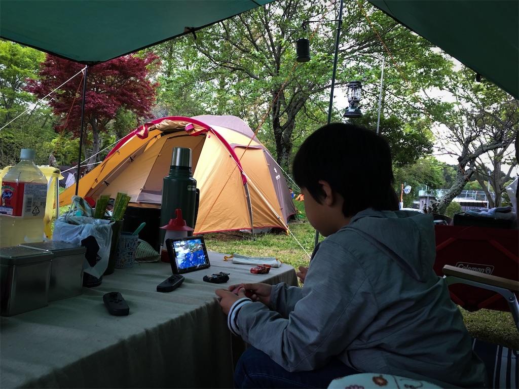 f:id:misojicamp:20210713001043j:image