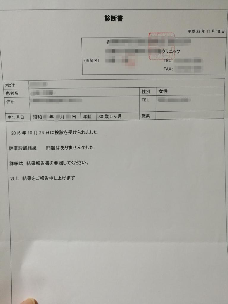 f:id:misojo:20170213062437j:plain
