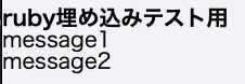 f:id:misokatsu_sand:20210214025421p:plain