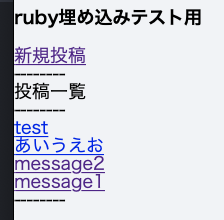 f:id:misokatsu_sand:20210224024343p:plain