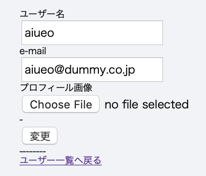 f:id:misokatsu_sand:20210401033819p:plain