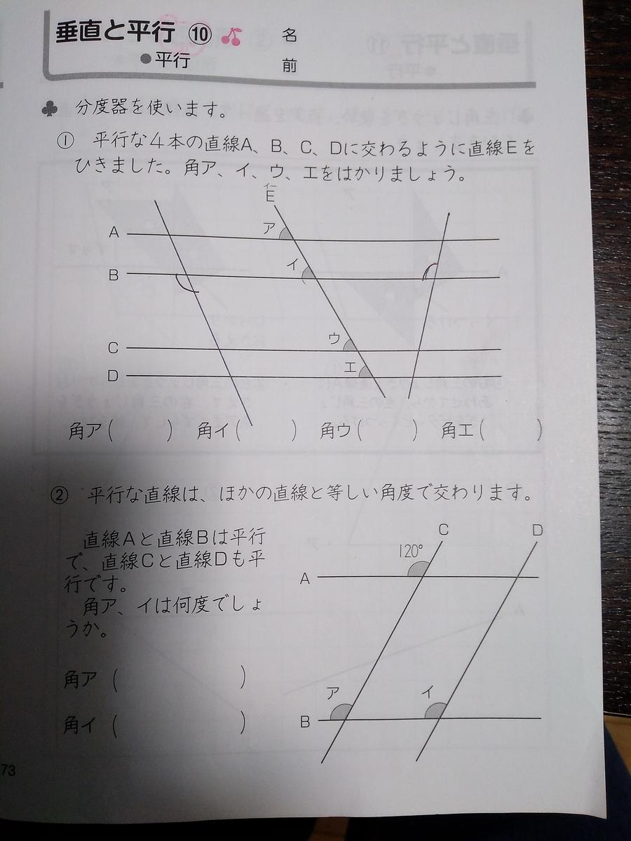 f:id:misoneta:20200329095358j:plain
