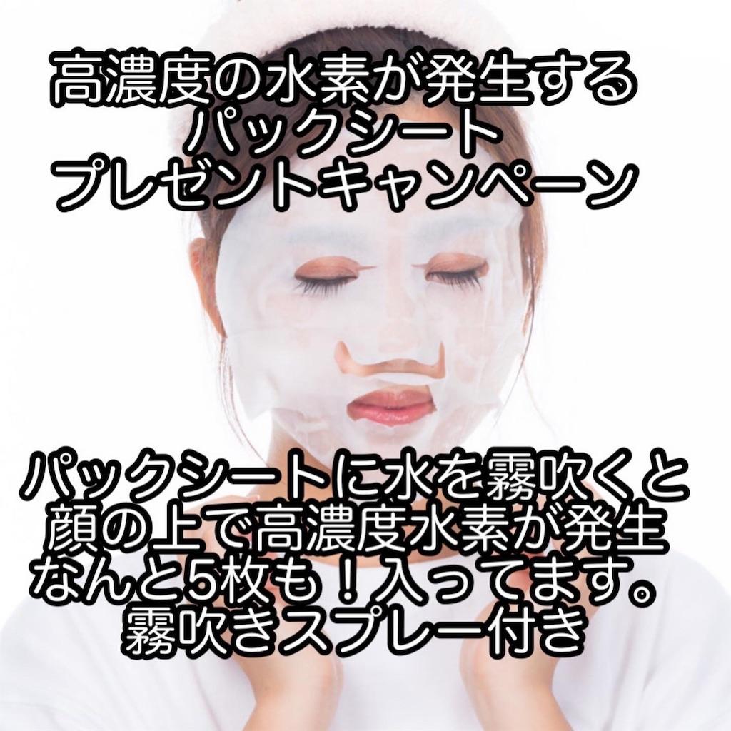 f:id:misonoo9:20191214155324j:image
