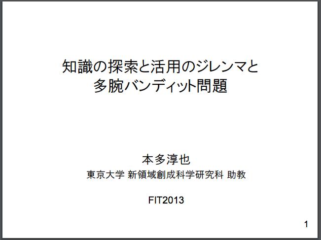 f:id:misos:20161111144636p:plain