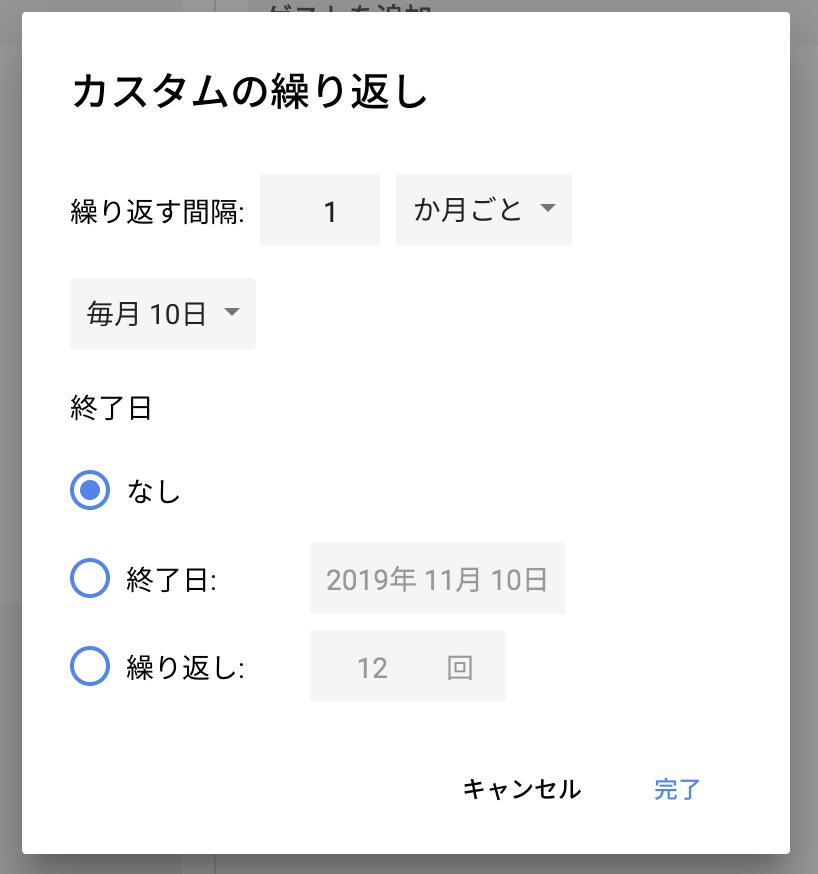 f:id:misos:20181125193929p:plain