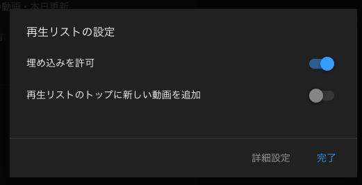 f:id:misos:20191102144850p:plain