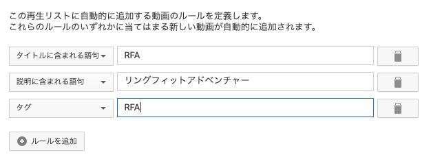 f:id:misos:20191102145255p:plain