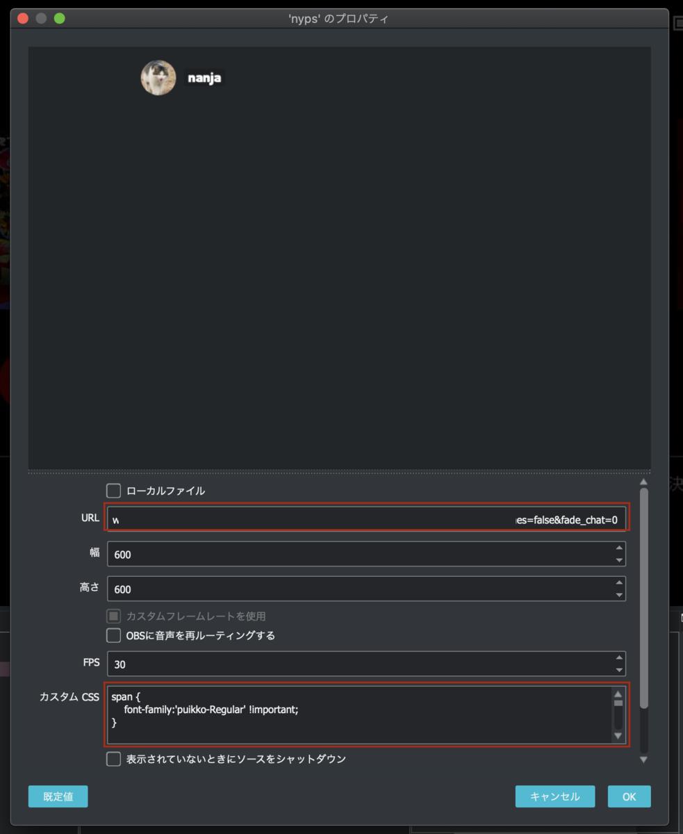 f:id:misos:20210107224031p:plain
