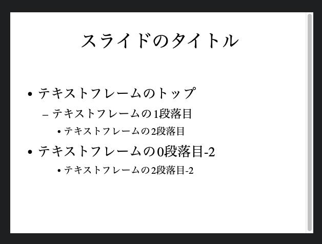 f:id:misos:20210223010002p:plain