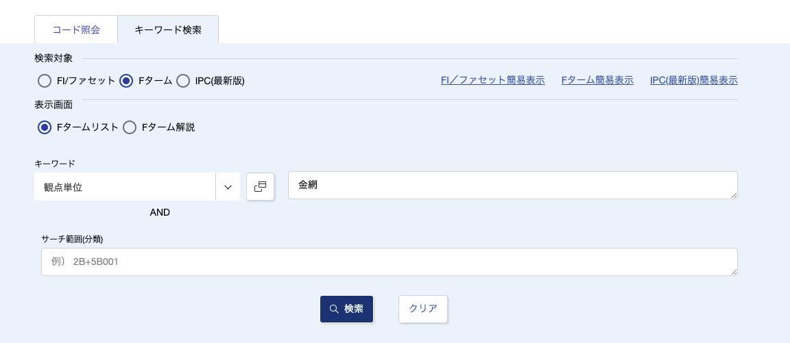 f:id:misos:20210804204858p:plain