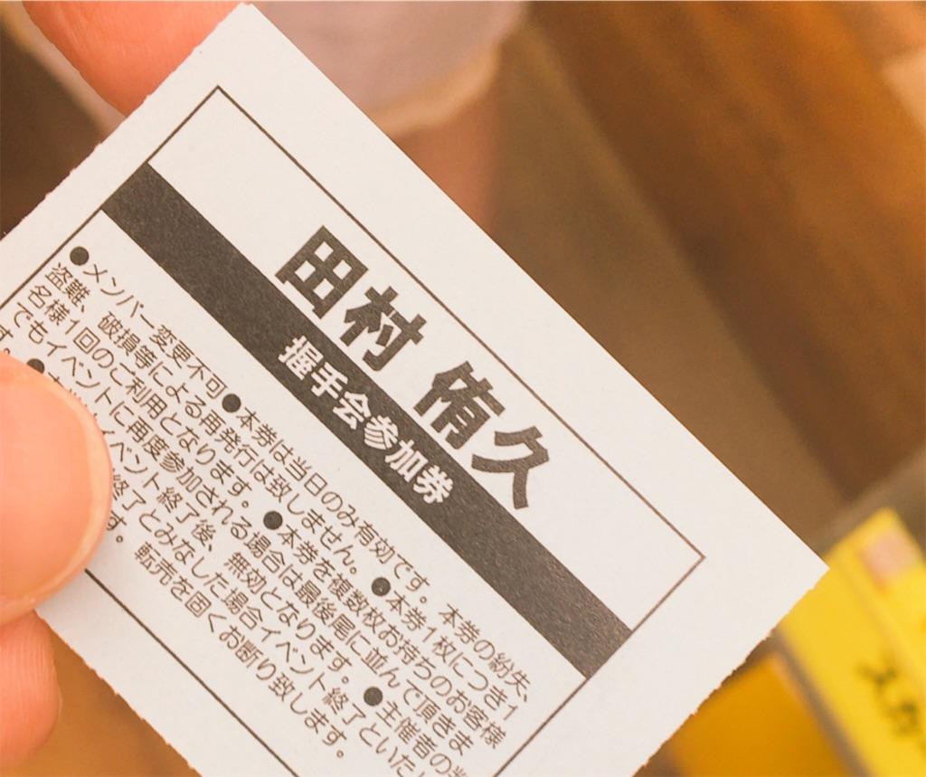 f:id:misoshiruzuruzuru:20181022215142j:image
