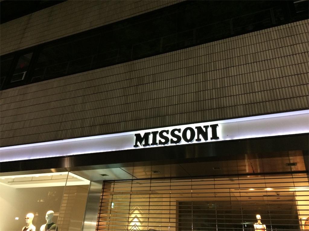 f:id:misosouplab:20170502003728j:image