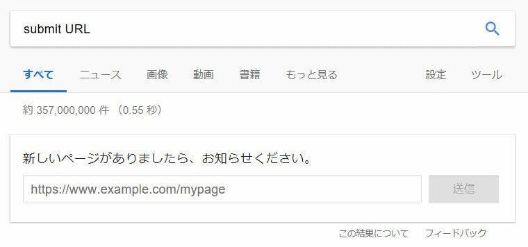 f:id:misosuke_toreca:20180701210619j:plain